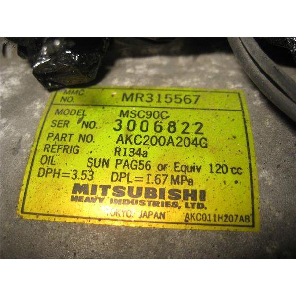 Compresor del aire acondicionado de Mitsubishi Galant '96